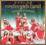 Twelve Girls of Christmas