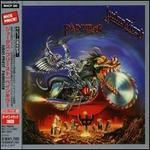 Painkiller [Japan Bonus Tracks]