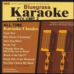 Bluegrass Karaoke, Vol. 2