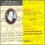Weber: Piano Concerto No. 1 in C minor; Piano Concerto No. 2 in E flat major; Koncertstnck in F minor