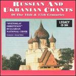 Russian and Ukranian Chants of the 16th and 17th Centuries