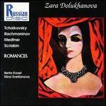 Zara Dolukhanova: Romances (Lieder) Songs By Tchaikovsky and Rachmaninov, Scriabin and Medtner