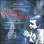 Mussorgsky: Pictures From an Exhibition/Tchaikovsky: Music From The Sleeping Beauty