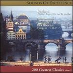 Sounds of Excellence: 200 Greatest Classics, Vol. 9