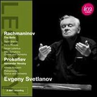 Rachmaninov & Prokofiev - Alfreda Hodgson (mezzo-soprano); Daniil Shtoda (tenor); Sergei Leiferkus (baritone); Yelena Prokina (soprano);...