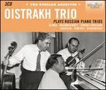 Oistrakh Trio Plays Russian Piano Trios