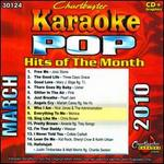 Karaoke: Pop Hits of the Month - March 2010