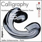 Calligraphy: Japanese Avantgarde Music
