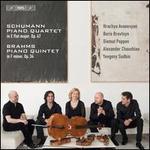 Schumann Piano Quartet in E Flat Major O