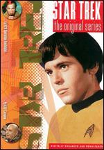 Star Trek: The Original Series, Vol. 15: Operation-Annihilate!/Catspaw