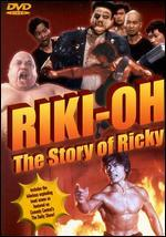 Riki-Oh-the Story of Ricky