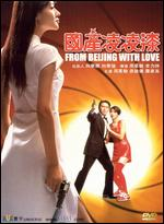 From Beijing with Love - Stephen Chow