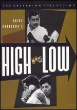 High and Low [Criterion Collection]