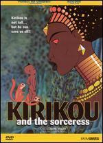 Kirikou and the Sorceress (Kirikou Et La Sorcière) [Blu-Ray]