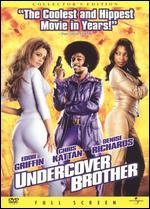 Undercover Brother [P&S Collector's Edition]
