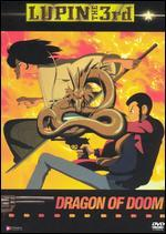 Lupin the 3rd: Dragon of Doom