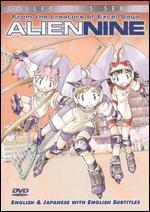Alien Nine [Anime OVA Series]