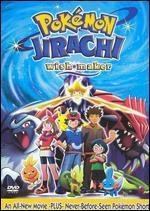 Pokemon-Jirachi Wish Maker