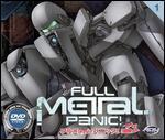 Full Metal Panic!: Episode 1
