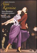 Anna Karenina (Bolshoi Ballet)