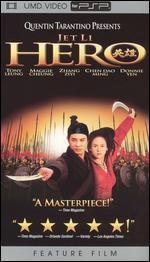 Hero (Umd, 2005) (Umd, 2005)