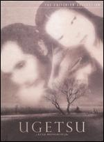 Ugetsu (the Criterion Collection)