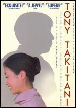 Tony Takitani - Jun Ichikawa