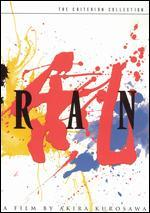 Ran [Criterion Collection] [2 Discs]
