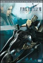 Final Fantasy VII: Advent Children [2 Discs]