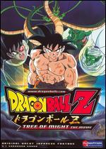 DragonBall Z: The Tree of Might