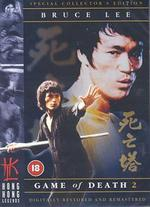Game of Death 2 [Dvd]
