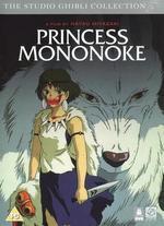 Princess Mononoke [Dvd]