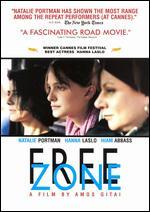 Free Zone - Amos Gitai