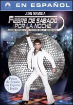 Saturday Night Fever [Special Collector's Edition] [Spanish Version]