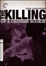 The Killing of a Chinese Bookie [2 Discs] [Special Edition] [Criterion Collection] - John Cassavetes