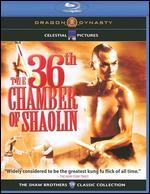 The 36th Chamber of Shaolin - Liu Chia-Liang