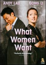 What Women Want - Chen Daming