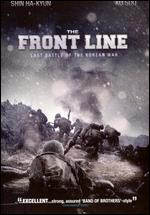 The Front Line - Jang Hoon