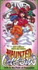 Haunted Junction: Love to the Point (Sub) [Vhs Tape] (1999) Yuri Shiratori