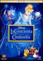 Cinderella [Spanish]