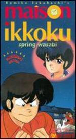 Maison Ikkoku: 5: Kyoko's Climbing the Walls! Godai's Headed for the Hills