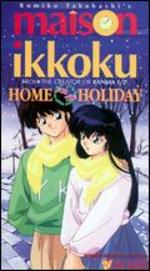 Maison Ikkoku: 19: Godai and Kyoko! An Evening for Two Means Double the Trouble