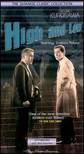 High and Low - Akira Kurosawa