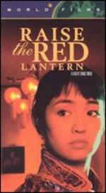 Raise the Red Lantern [Vhs]