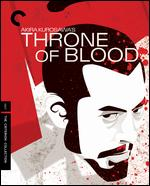 Throne of Blood [Criterion Collection] [Blu-ray] - Akira Kurosawa