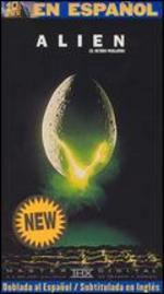 Alien [Single Disc Version]