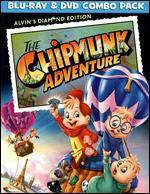 The Chipmunk Adventure [Blu-ray]
