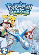 Pokemon Heroes - Jim Malone; Kunihiko Yuyama