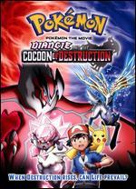 Pok?mon the Movie: Diancie and the Cocoon of Destruction