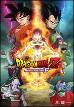 Dragon Ball Z-Resurrection 'F'